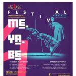 """Culture: Ouverture à Kinshasa ce vendredi 10 septembre de la 10ème édition du Festival de danse """"ME.YA.BE."""""""